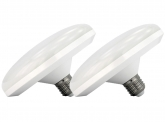 2x AdLuminis LED Low Bay Deckenlampe 24 Watt 2.400 Lumen