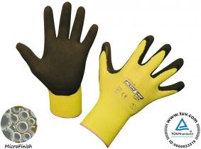 Feinstrick-Handschuh Active Grip Lite Gr. 8 (M) Feinstrick-Handschuh Active Grip Lite Gr. 8 (M)