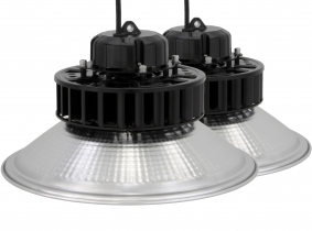 2x Cloche LED high bay 60W 7.800lm LED Philips suspension industrielle AdLuminis 2x Cloche LED high bay 60W 7.800lm LED Philips suspension industrielle AdLuminis