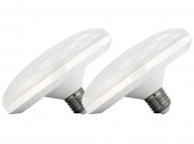 2x AdLuminis LED Low Bay Deckenlampe 12 Watt 1.250 Lumen 2x AdLuminis LED Low Bay Deckenlampe 12 Watt 1.250 Lumen